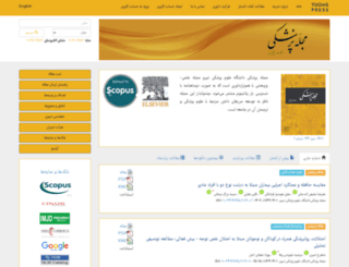 majalleh.tbzmed.ac.ir screenshot