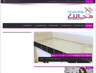majaloki.com screenshot