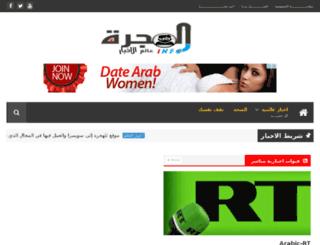 majara-info.com screenshot
