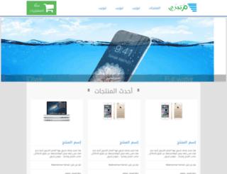 majari-template.blogspot.com screenshot