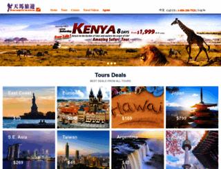 majestic-vacations.com screenshot