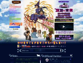 majocco.jp screenshot