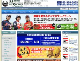 major-sports.jp screenshot