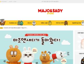 majosadystore.com screenshot