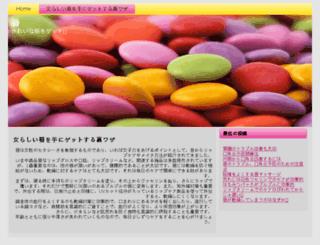 majroohnaushad.com screenshot