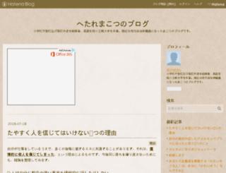 mak0tu.hateblo.jp screenshot