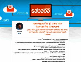 makar.co.il screenshot