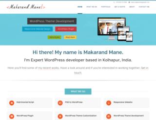 makarandmane.com screenshot