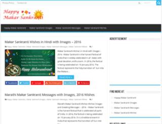 makarsankrantiwishes.com screenshot