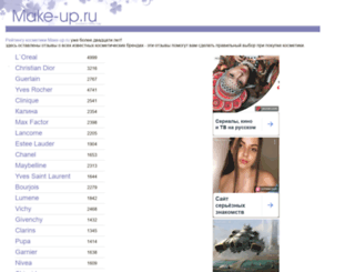 make-up.ru screenshot