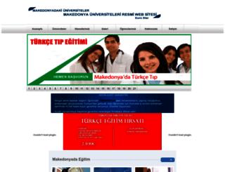 makedonyadakiuniversiteler.com screenshot