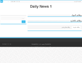 makefootball.com screenshot