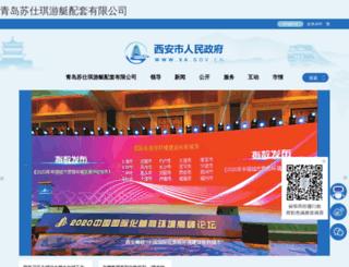 makeinsite.com screenshot