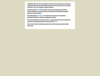makeitshow.com.ua screenshot