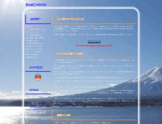 makemake.info screenshot