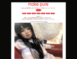 makepure.com screenshot