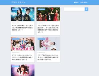 makers-gekidan.com screenshot