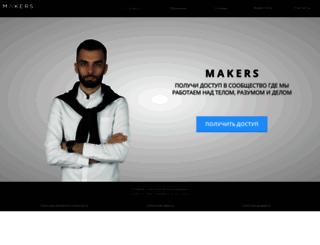 makers.bz screenshot