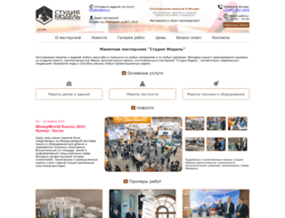 maket.ru screenshot