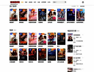 makeupweb.net screenshot