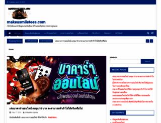 makeusmiletees.com screenshot