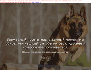 makfly.ru screenshot