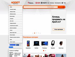 makhachkala.aport.ru screenshot