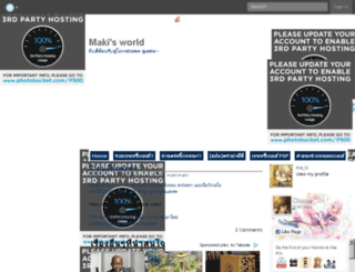 makimaki.exteen.com screenshot
