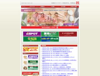 makiya-group.co.jp screenshot