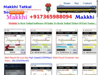 makkhitkt.co.in screenshot