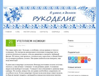 maklik.ru screenshot
