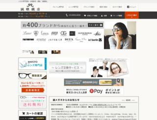 makotoweb.com screenshot