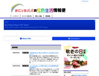 makotti.com screenshot