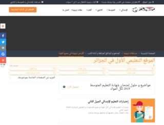 maktaba.physique48.com screenshot