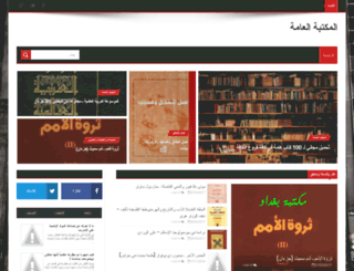 maktabaamma.blogspot.com screenshot