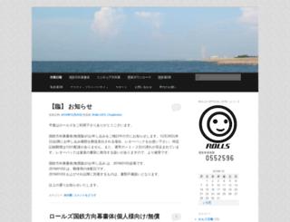 makufont.dip.jp screenshot