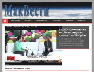 makvesti.com screenshot