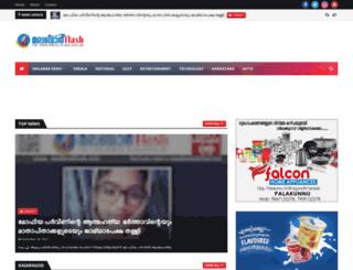 malabarflash.com screenshot