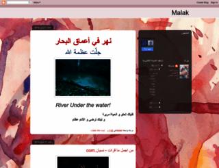 malakbenghazi.blogspot.com screenshot