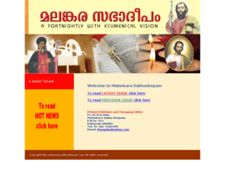malankaradeepam.org screenshot