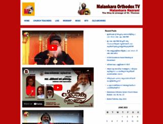 malankaraorthodox.tv screenshot