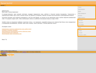 malanova.ru screenshot