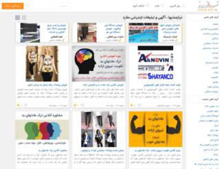 malard.niazerooz.com screenshot