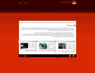 malath.net.sa screenshot
