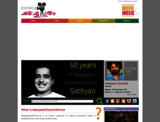malayalachalachithram.com screenshot