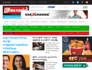 malayalam.arabia365.com screenshot