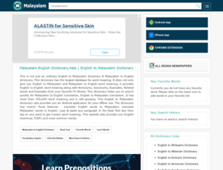 malayalam.english-dictionary.help screenshot