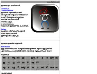 malayalam.epathram.com screenshot
