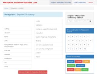 malayalam.indiandictionaries.com screenshot