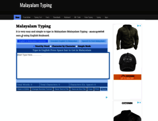 malayalam.indiatyping.com screenshot